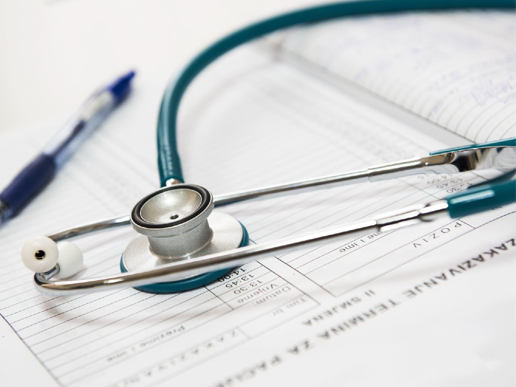 產業專區-醫療