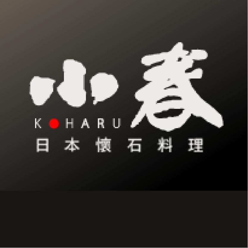 小春日本懷石料理