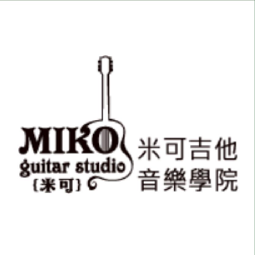 米可國際音樂