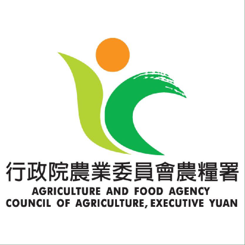 農業委員會農糧署