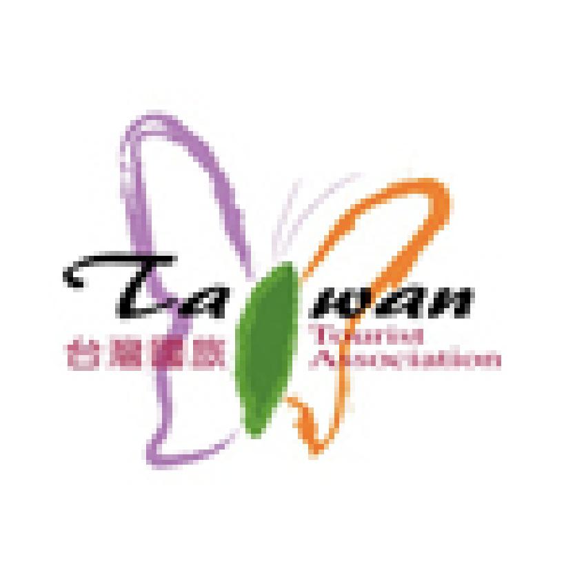台灣國民旅遊觀光促進會