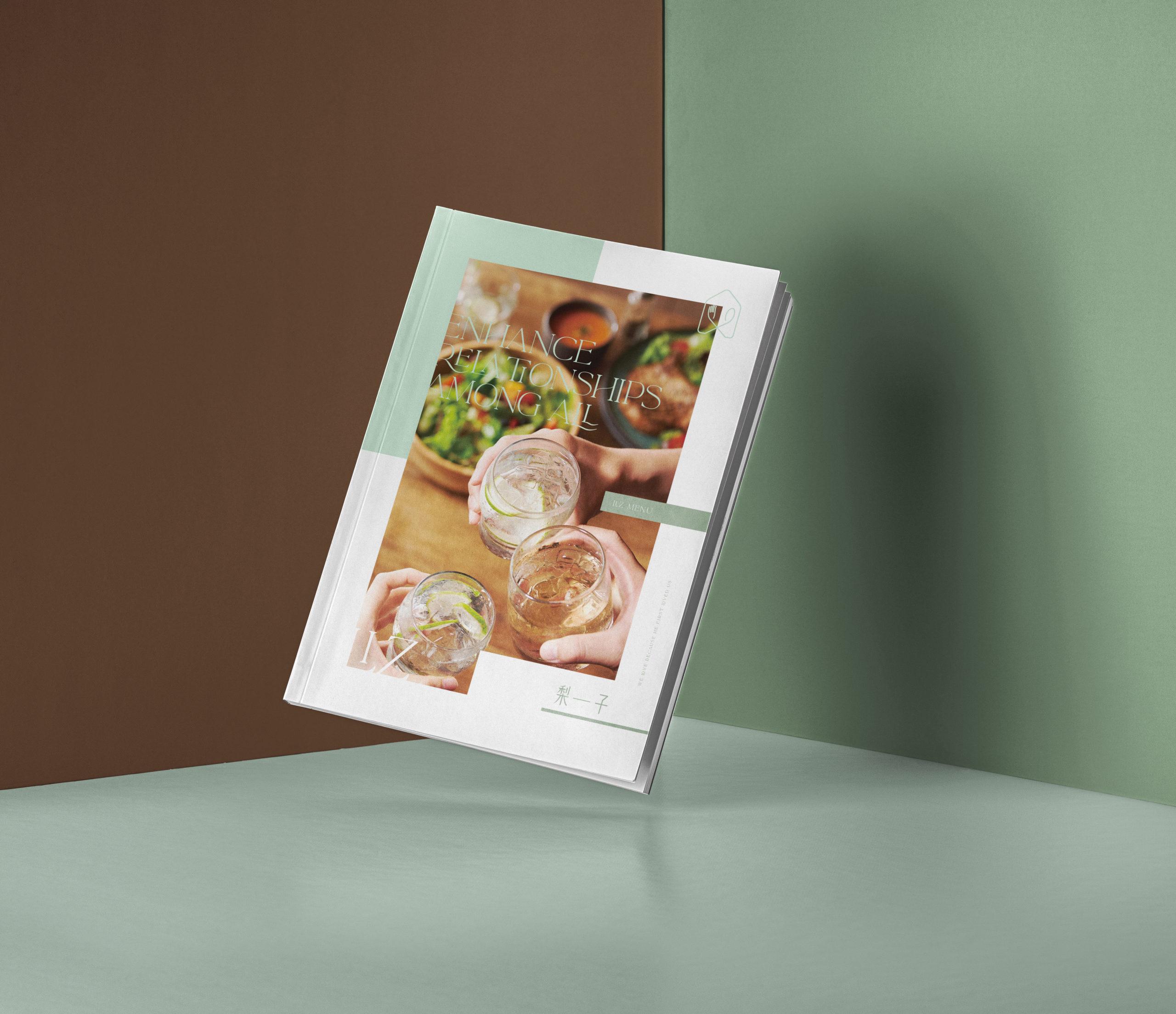 梨子咖啡館菜單